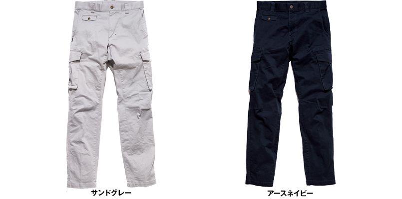 RP6601 ROCKY テーパードカーゴパンツ(男性用) 色展開