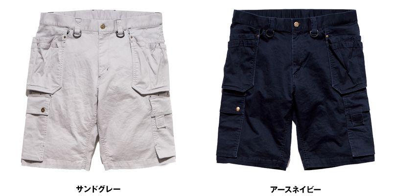 RP6902 ROCKY ドッグイアーショートパンツ(男女兼用) 色展開