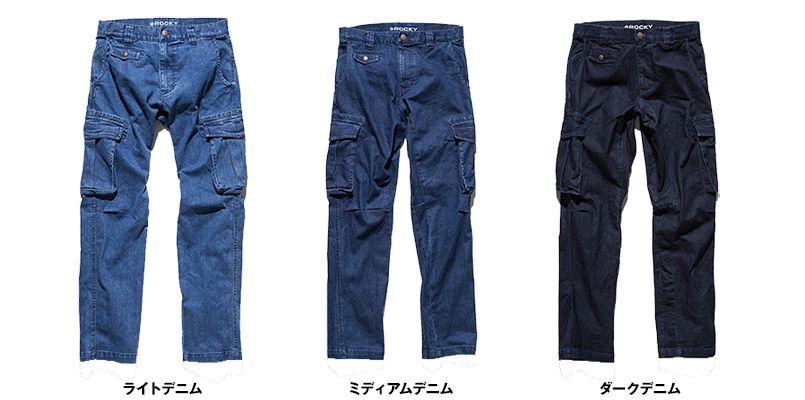 ROCKY RP6903 デニムカーゴパンツ(男女兼用) 色展開