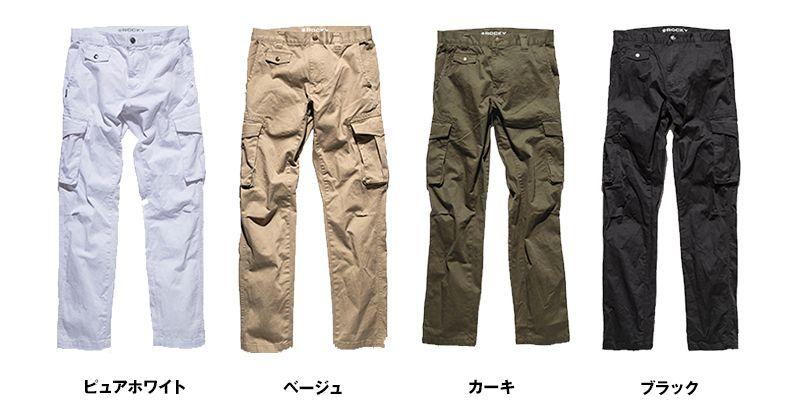 RP6904 ROCKY ツイルカーゴパンツ(男女兼用) 色展開