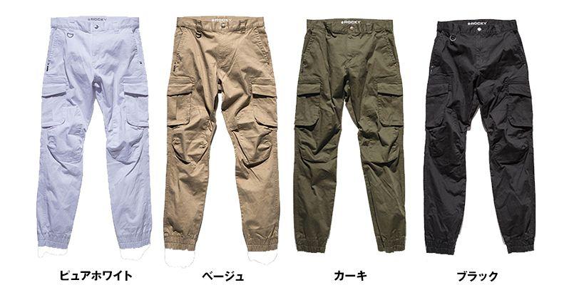 ROCKY RP6906 ツイルジョガーカーゴパンツ(男女兼用) 色展開