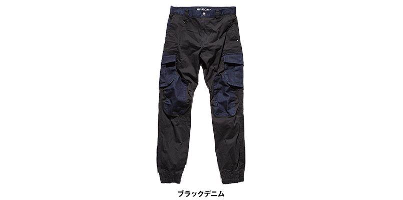 ROCKY RP6907 ジョガーカーゴパンツ コンビネーション(男女兼用) 色展開