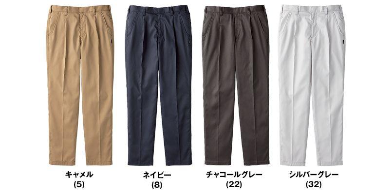RP6914 ROCKY ワンタックパンツ(男女兼用) 色展開