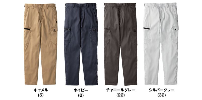 RP6915 ROCKY ノータックカーゴパンツ(男女兼用) 色展開