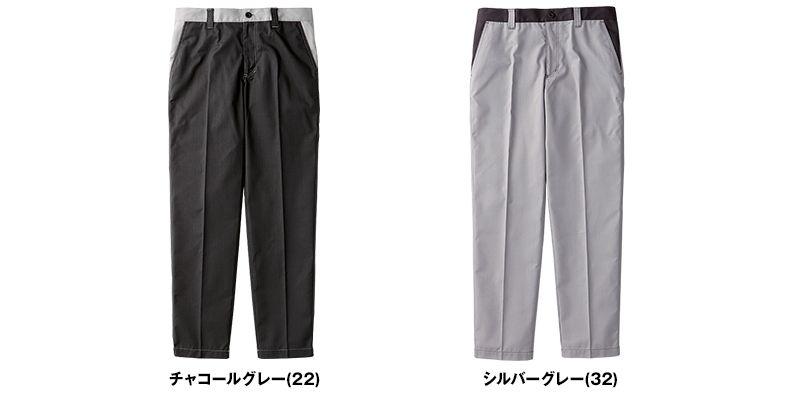 RP6916 ROCKY ノータックパンツ(男女兼用) 色展開