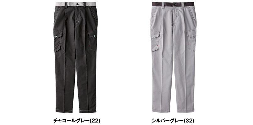 RP6917 ROCKY カーゴパンツ(男女兼用) 色展開