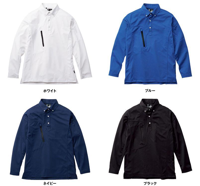 RS4903 ROCKY 長袖トリコットシャツ(男女兼用) ニット 色展開