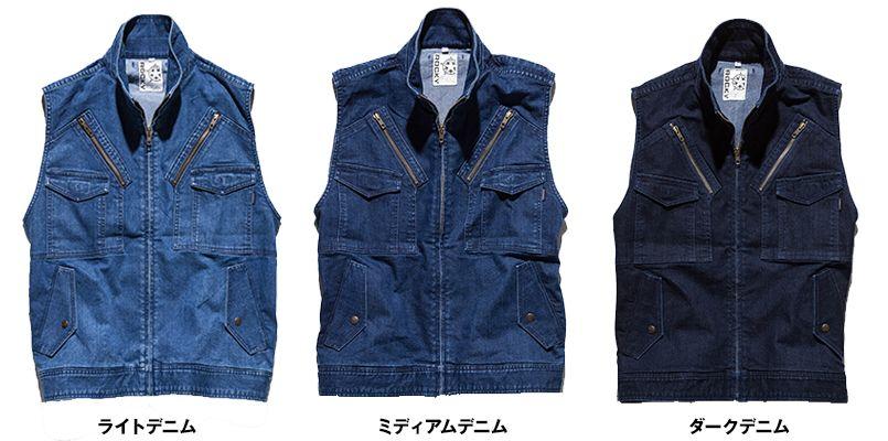 ROCKY RV1901 デニムフライトベスト(男女兼用) 色展開