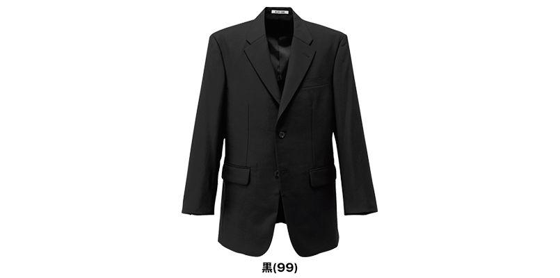 01105-05 BONUNI(ボストン商会) ディレクタージャケット(男性用) ノッチドラペル 色展開