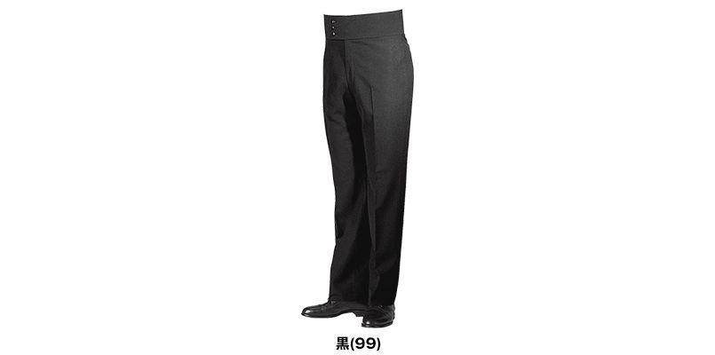 01160-03 BONUNI(ボストン商会) ノータックハイウエストスラックス(男性用) コーラルクロス 色展開