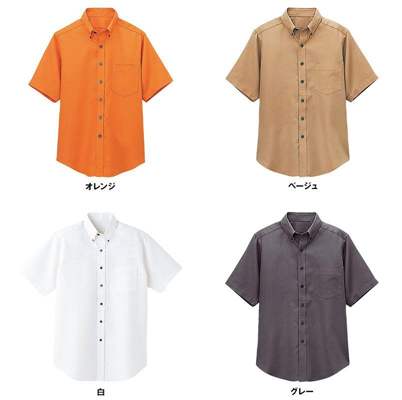 08932 BONUNI(ボストン商会) ボタンダウンシャツ/半袖(男女兼用)ワッフル 色展開
