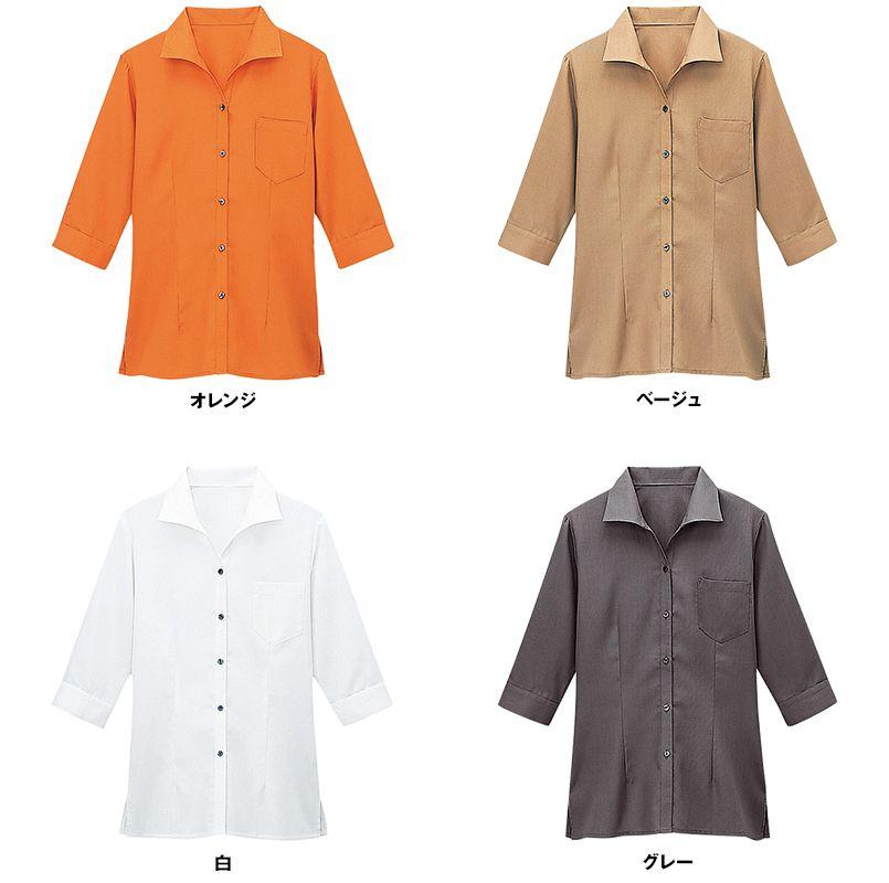 08935 BONUNI(ボストン商会) イタリアンカラーシャツ/七分袖(女性用)ワッフル 色展開