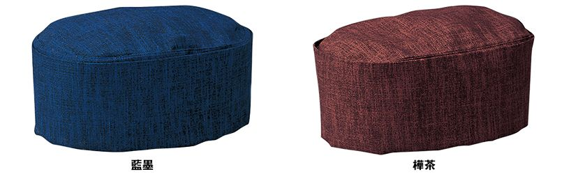 09004 BONUNI(ボストン商会) 和帽子(男女兼用) 扱き染 色展開