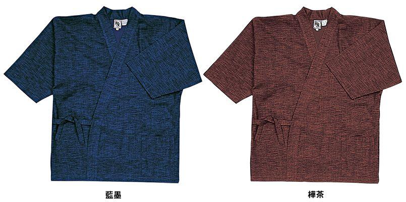 09541 BONUNI(ボストン商会) 作務衣上衣(男女兼用) 扱き染 色展開