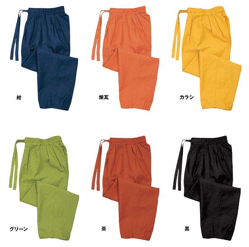 09701 BONUNI(ボストン商会) 作務衣下衣(男女兼用) 段落ち三者混 色展開