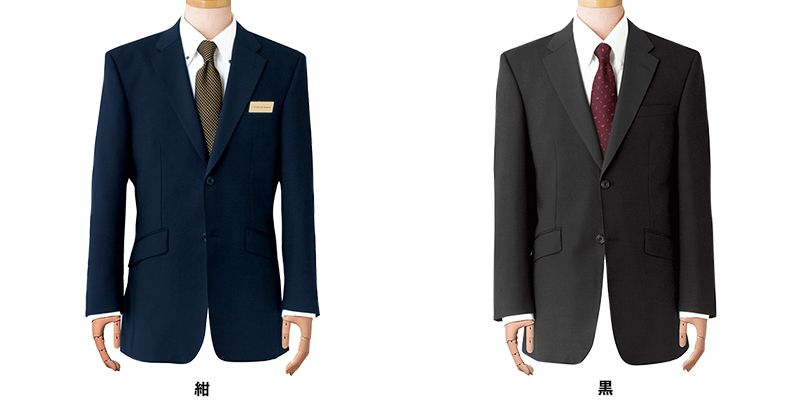 11111 BONUNI(ボストン商会) ジャケット(男性用) ノッチドラペル 色展開