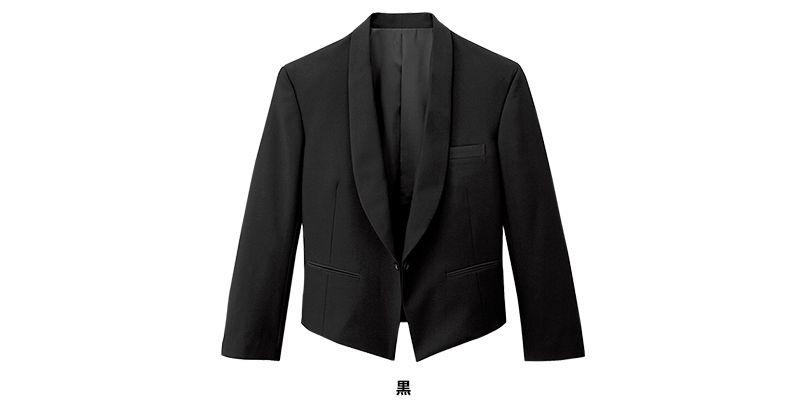 11120 BONUNI(ボストン商会) イートンコート(男性用) ショールカラー 色展開