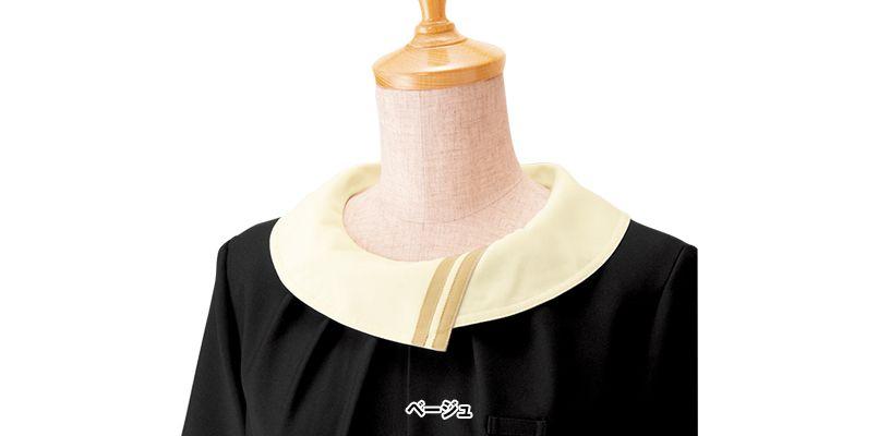 18207 BONUNI(ボストン商会) 替カラー(78-16206専用)(女性用) 色展開