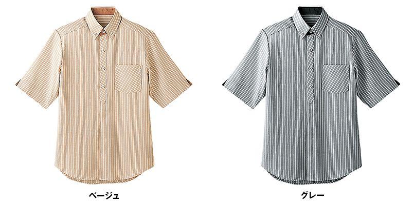 23303 BONUNI(ボストン商会) ボタンダウンシャツ/半袖(男女兼用) ストライプ 色展開