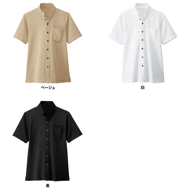 23304 BONUNI(ボストン商会) スタンドカラーニットシャツ/半袖(男女兼用) 色展開
