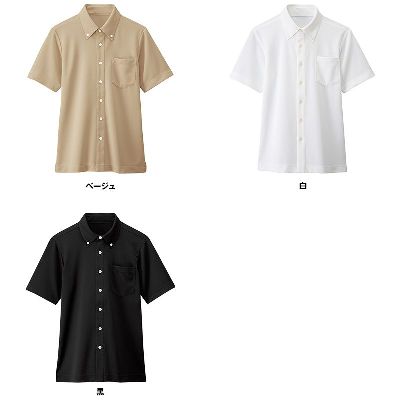 23305 BONUNI(ボストン商会) ボタンダウンニットシャツ/半袖(男女兼用) 色展開