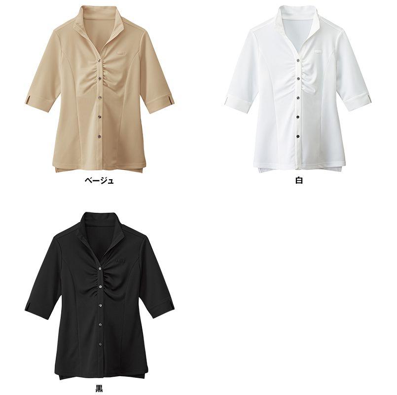 24229 BONUNI(ボストン商会) ウィングカラーニットシャツ/五分袖(女性用) 色展開