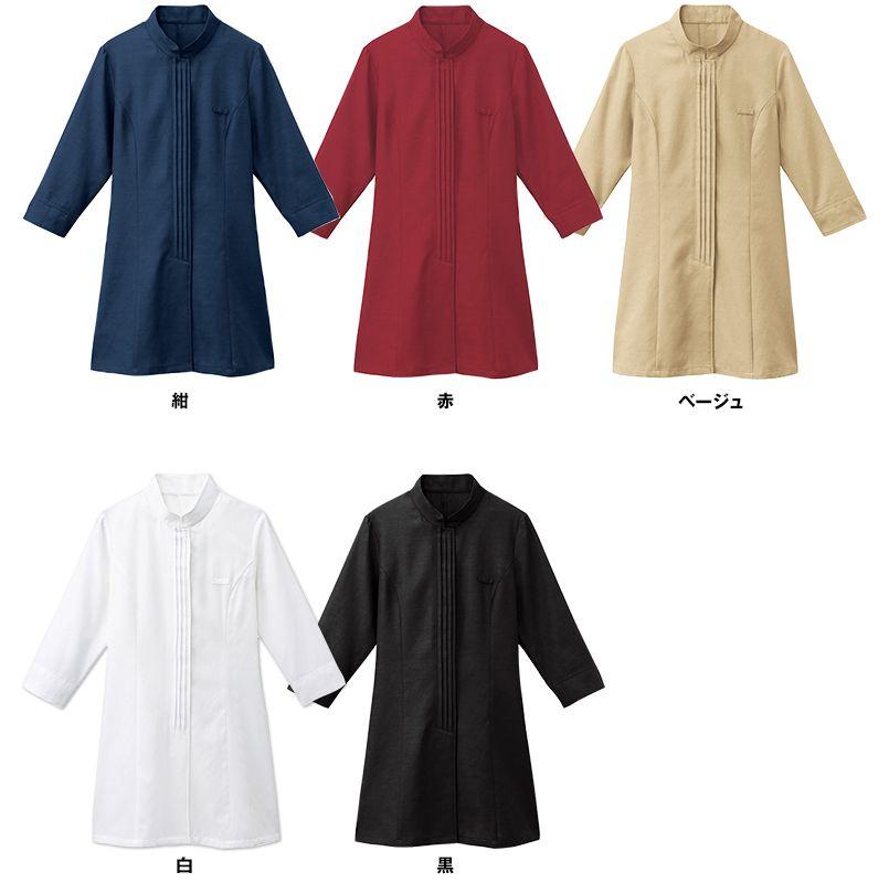 24231 BONUNI(ボストン商会) マオカラーシャツ/七分袖(女性用) 色展開
