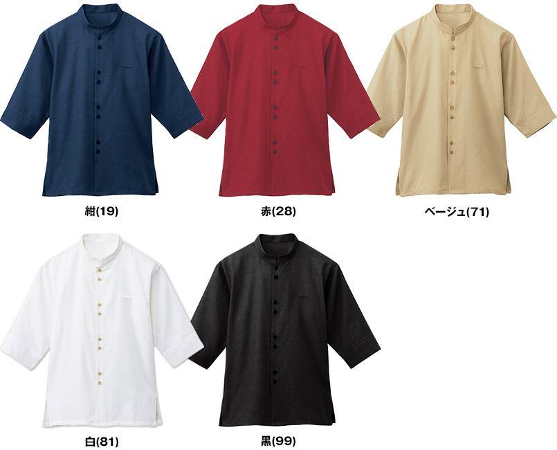 24307 BONUNI(ボストン商会) マオカラーシャツ/七分袖(男女兼用) 色展開