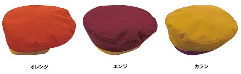 28302 BONUNI(ボストン商会) ベレー帽(男女兼用) 色展開