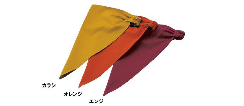 28303 BONUNI(ボストン商会) バンダナキャップ(男女兼用) 色展開