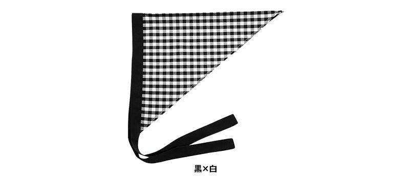 28311 BONUNI(ボストン商会) 三角巾(男女兼用) 先染チェック 色展開
