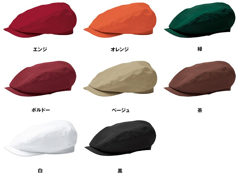 28320 BONUNI(ボストン商会) ハンチング帽(男女兼用) 色展開