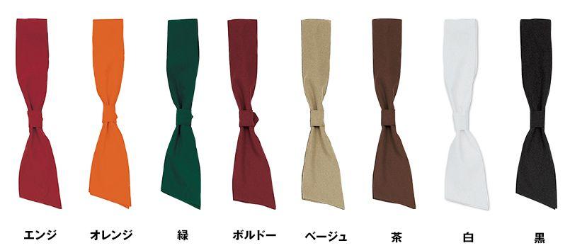 28323 BONUNI(ボストン商会) ワンタッチコックタイ(男女兼用) 色展開