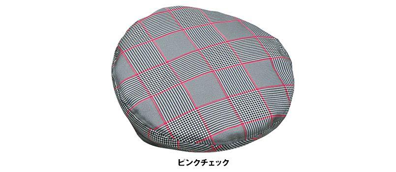28324 BONUNI(ボストン商会) ベレー帽(男女兼用) グレンチェック 色展開
