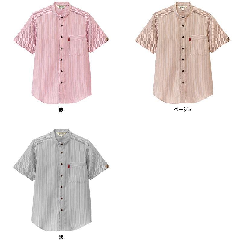 33302 BONUNI(ボストン商会) スタンドカラーシャツ/半袖(男女兼用)ストライプ 色展開