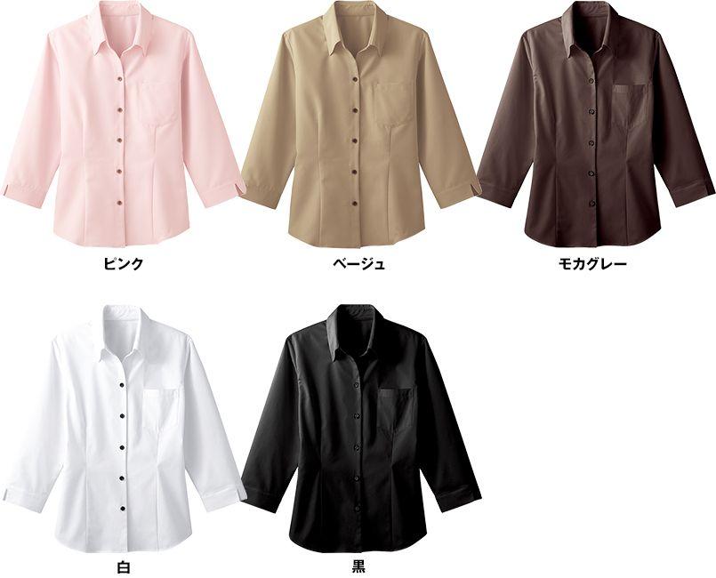 34207 BONUNI(ボストン商会) ベルカラーシャツ/七分袖(女性用) 色展開