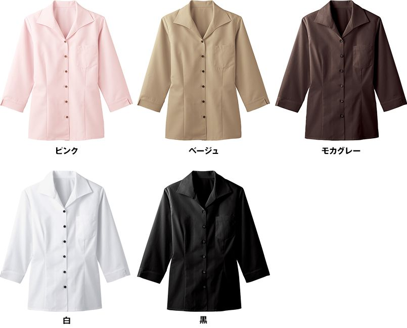 34208 BONUNI(ボストン商会) イタリアンカラーシャツ/七分袖(女性用) 色展開