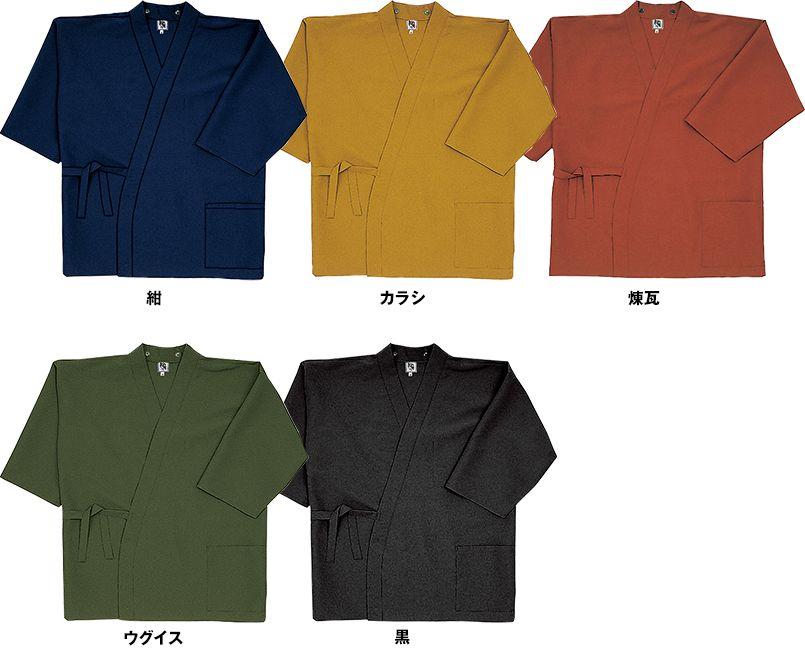 41301 BONUNI(ボストン商会) 作務衣上衣(男女兼用) ちりめん 色展開