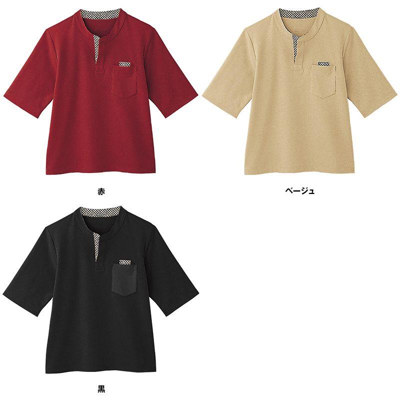 43304 BONUNI(ボストン商会) 和風 五分袖/ニットカットソー(絞り柄)(男女兼用) 色展開