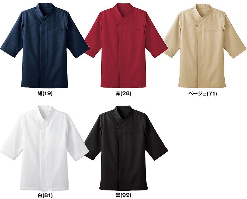 44306 BONUNI(ボストン商会) 和風シャツ/七分袖(男女兼用) 色展開