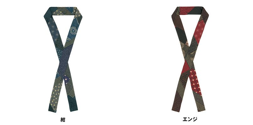 48305 BONUNI(ボストン商会) 替衿(男女兼用) 作務衣用 パッチワークプリント 色展開