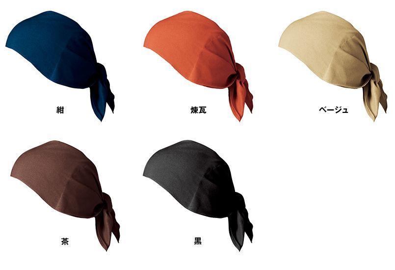 48309 BONUNI(ボストン商会) 和風バンダナキャップ(男女兼用) 色展開
