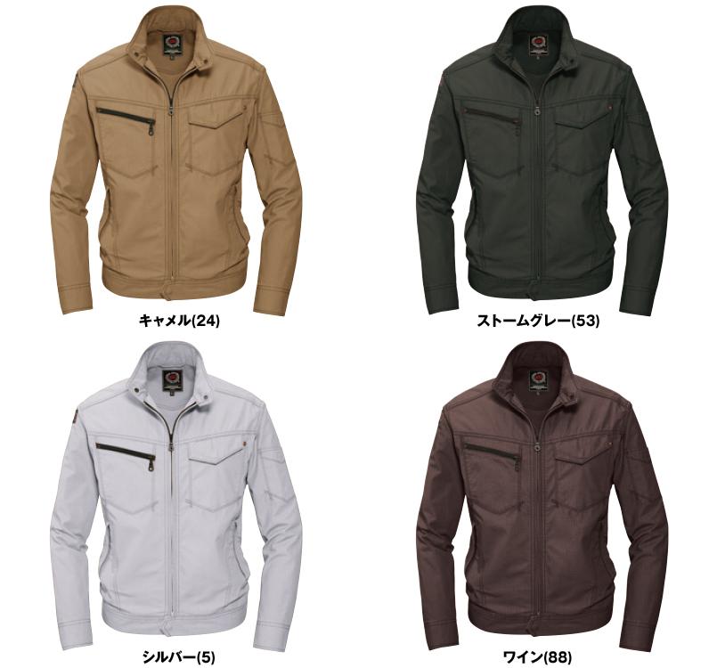 バートル 5101 [春夏用]リップクロスジャケット(綿100%)(男女兼用) 色展開