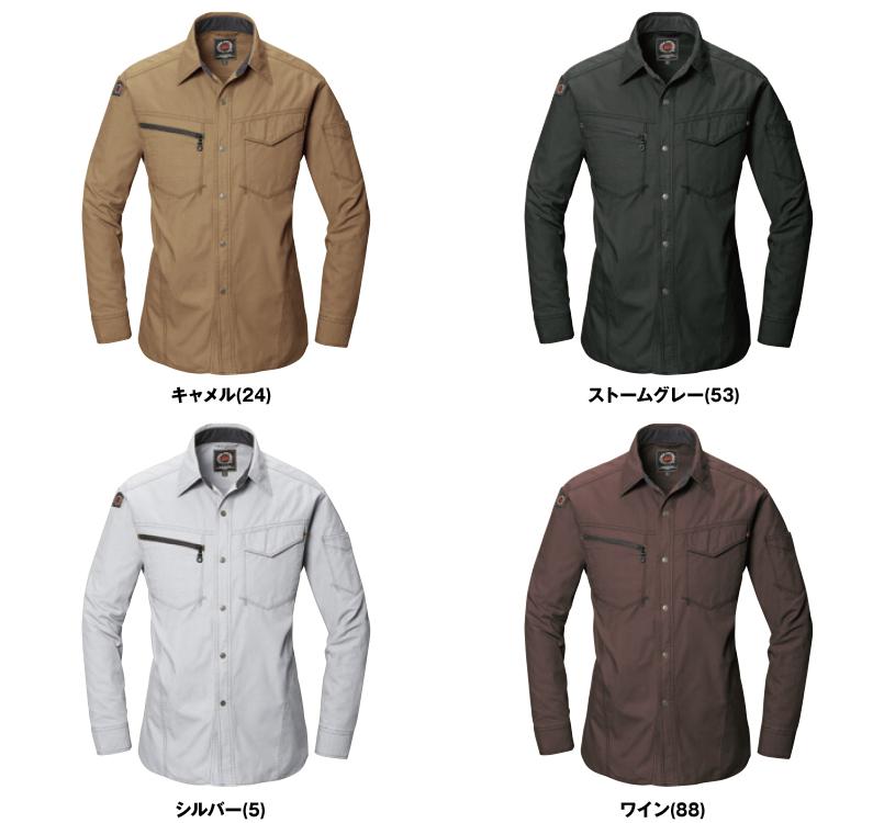 バートル 5103 [春夏用]リップクロス長袖シャツ(綿100%)(男女兼用) 色展開