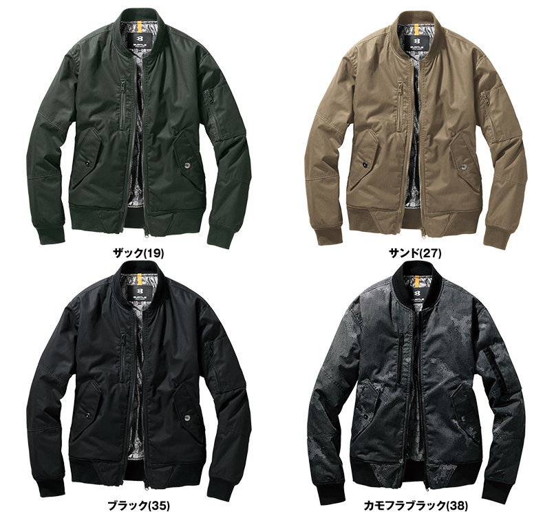 バートル 5260 [秋冬用]MA-1 フライト防寒ジャケット(男女兼用) 色展開