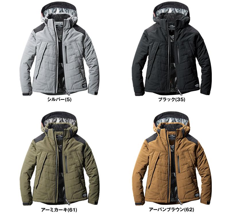 バートル 5270 [秋冬用]防寒ジャケット(大型フード付き) サーモクラフト対応(男女兼用) 色展開