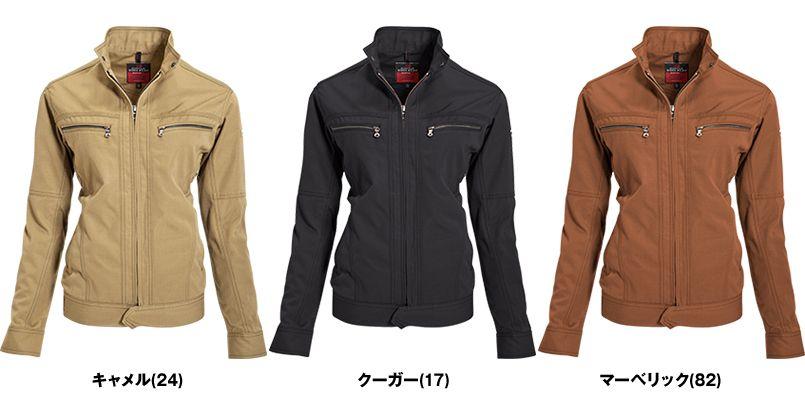 バートル 5308 T/C リップクロスレディースジャケット(女性用) 色展開