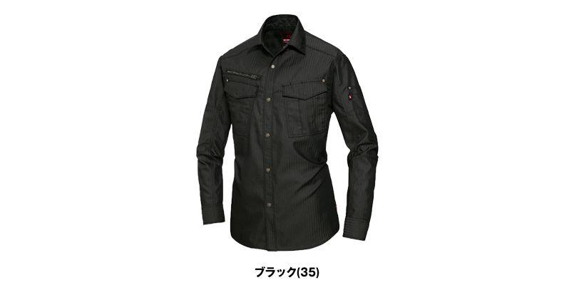 バートル 5515HB ヘリンボーン長袖シャツ(男女兼用) 色展開