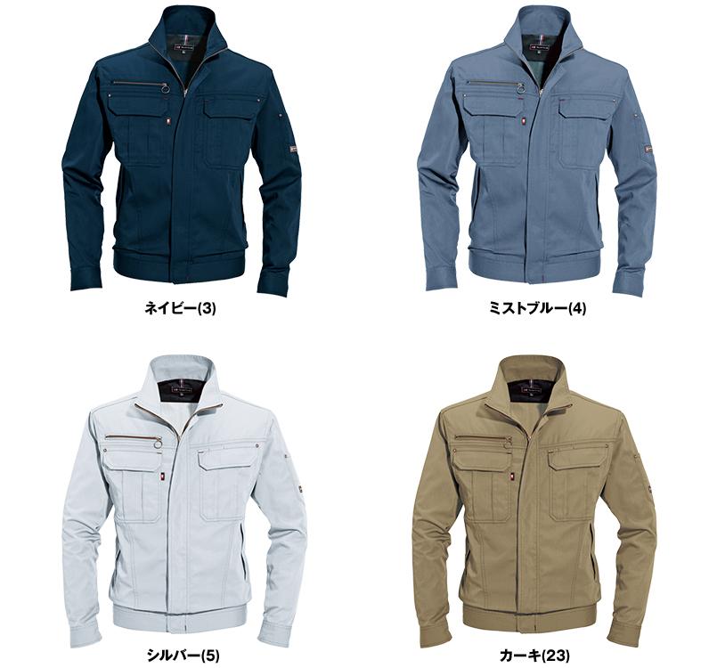 バートル 6091 [秋冬用]制電ソフトツイルジャケット(男女兼用) 色展開