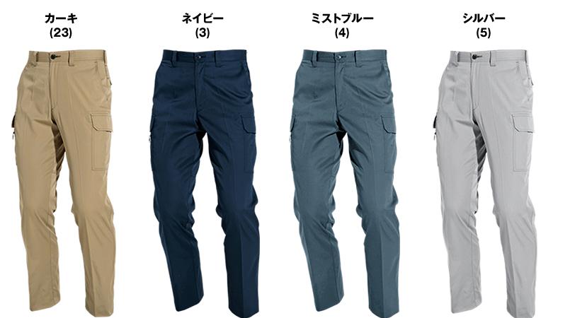 バートル 6092 [秋冬用]制電ソフトツイルカーゴパンツ(男女兼用) 色展開